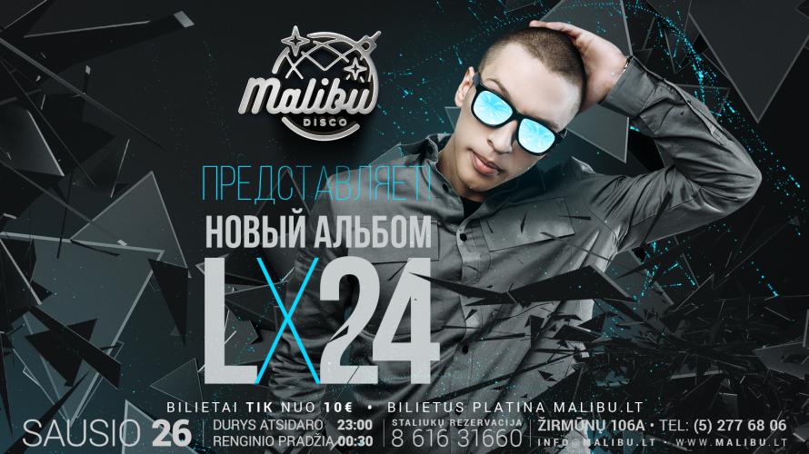 FBCover_(Event)_(MalibuDis co)_Новый_Альбом_-_Lx24